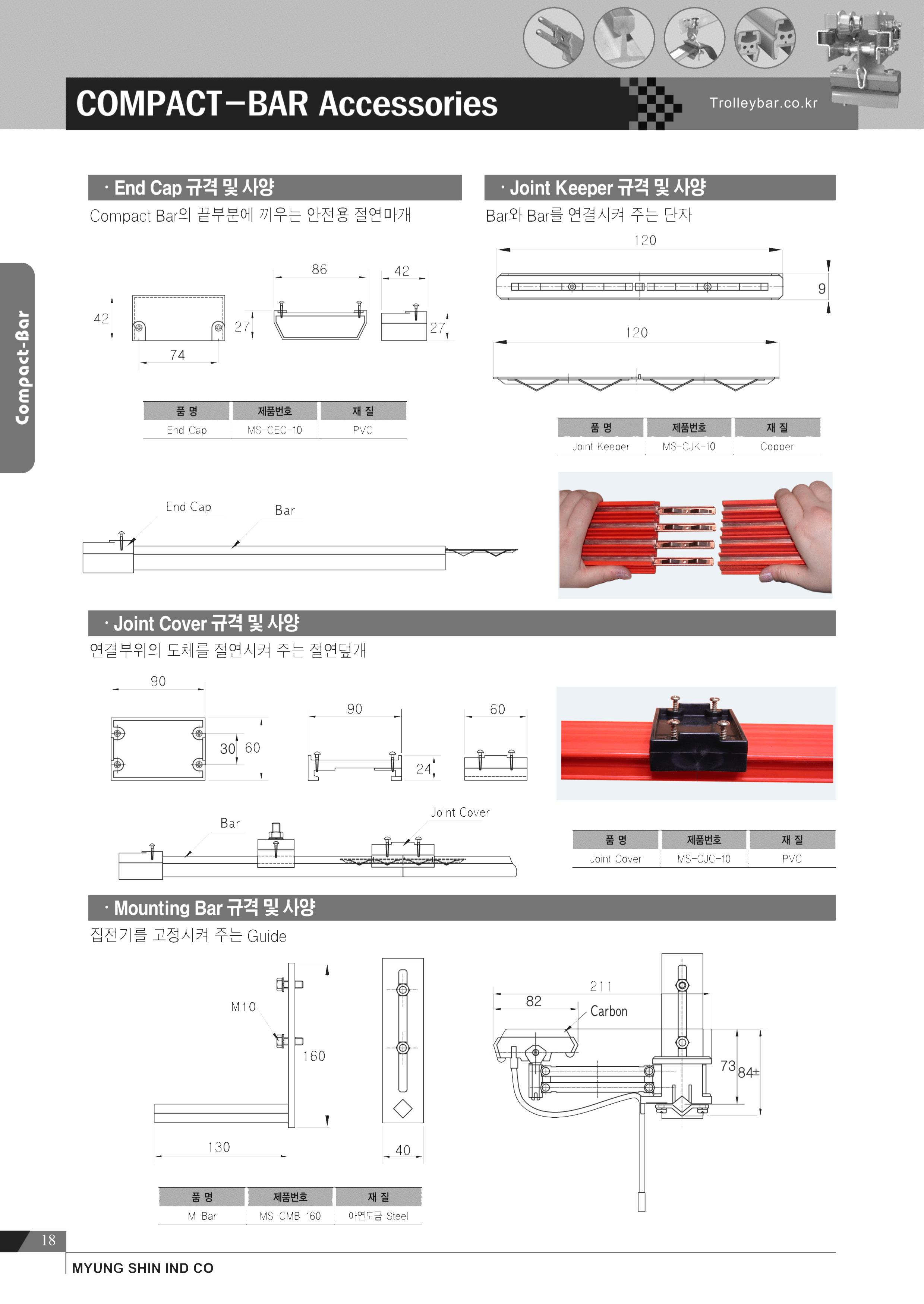 THIẾT BỊ CẦU TRỤC MTT HÀN QUỐC Ray Điện ComPact Bar- COMPACT-BAR