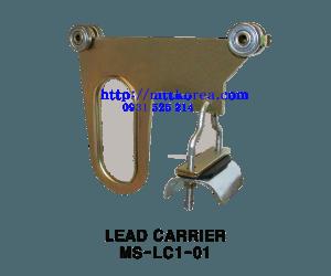 Ròng rọc dẫn đầu- Lead Carrier