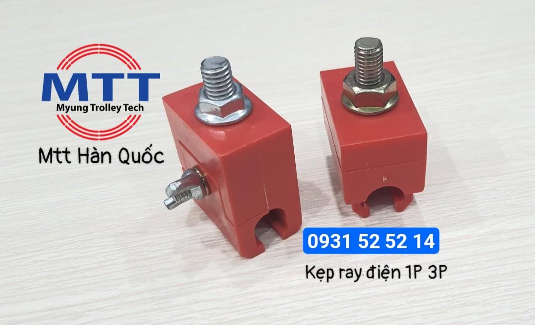 Công ty TNHH MTT Hàn Quốc Phụ kiện ray điện cầu trục Hàn Quốc